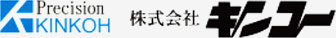 Precision KINKOH 株式会社キンコー